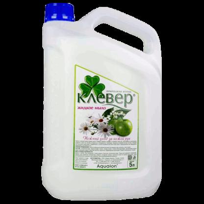 Жидкое крем-мыло Клевер 5 литров для рук купить в Воронеже, КОРРАД