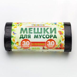 Мешки для мусора Прочные 30л 30шт купить в Воронеже недорого, КОРРАД