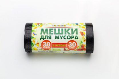 Мешки для мусора Прочные 30л 30шт