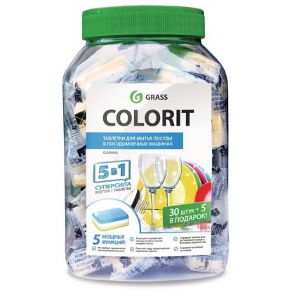 Colorit для мытья посуды 700 г Таблетки для посудомоечных машин Grass