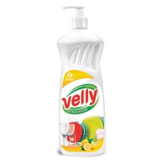 Velly Нежный лимон концентрат 1 л Средство для мытья посуды Grass