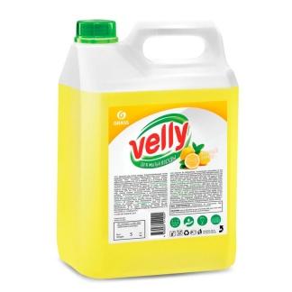 Моющее средство для посуды Velly купить в Воронеже по низкой цене, КОРРАД