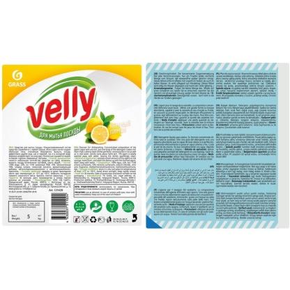 Velly Нежный лимон концентрат 5 л Средство для мытья посуды Grass