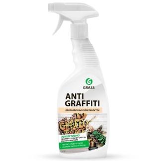 Antigraffiti 600 мл Чистящее средство  c триггером Grass