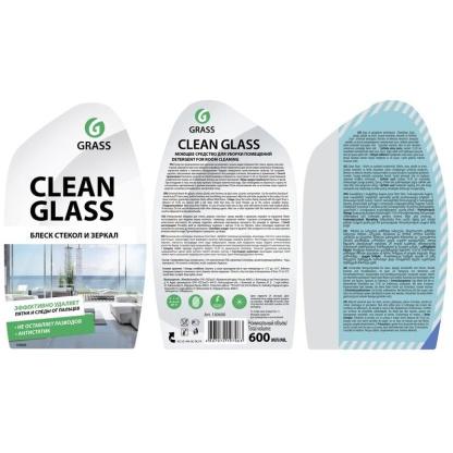 Clean Glass 600 мл Средство для стекол и зеркал Grass