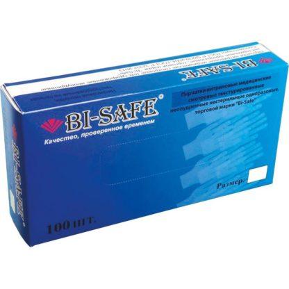 Перчатки медицинские смотровые нитриловые размер S 100 шт/упак