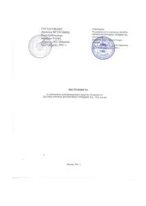Хлорамин Б, средство дезинфицирующее 300 г