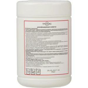 Салфетки дезинфицирующие Трилокс (90 штук в тубе)