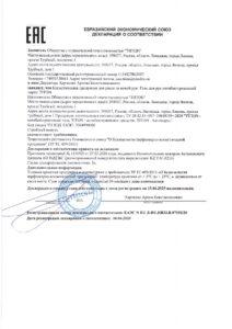 Гель антибактериальный с антисептическим эффектом TITON 5л