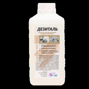 Дезиталь дезинфицирующее средство 1 л