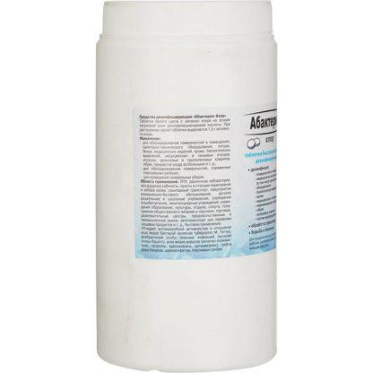Средство дезинфицирующее Абактерил-Хлор в таблетках 1 кг