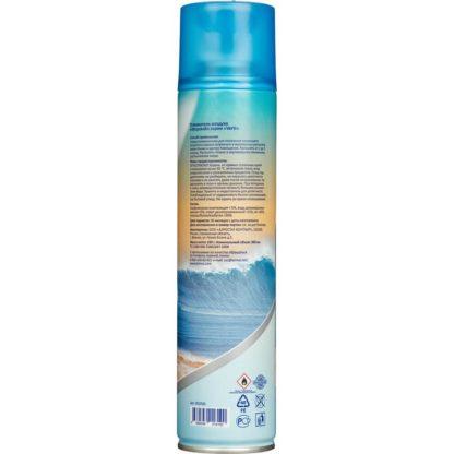 Освежитель воздуха Морской бриз 300 мл (сухое распыление)