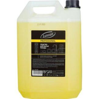 Средство для мытья посуды Luscan Professional Лимон концентрат 5 л