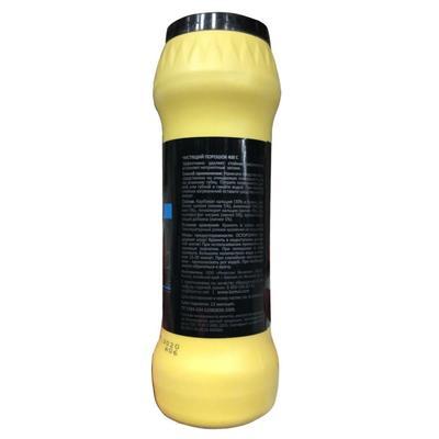 Универсальное чистящее средство Luscan порошок 400 г