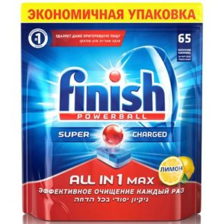 Таблетки для посудомоечных машин FINISH All in 1 Max (65 штук в упаковке)