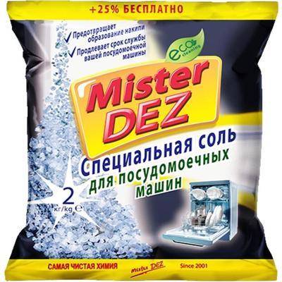 Соль для посудомоечных машин Mister Dez Eco-Cleaning 2 кг