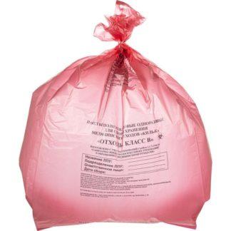 Пакет для медицинских отходов класс Б 30 л желтые 50x60 см 15 мкм 50 шт/упак