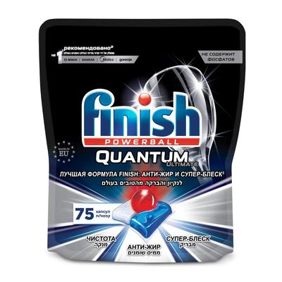 Таблетки для посудомоечных машин Finish Quantum Ultimate (75 штук в упаковке)