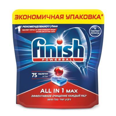 Таблетки для посудомоечных машин Finish AIO All in MAХ (75 штук в упаковке)