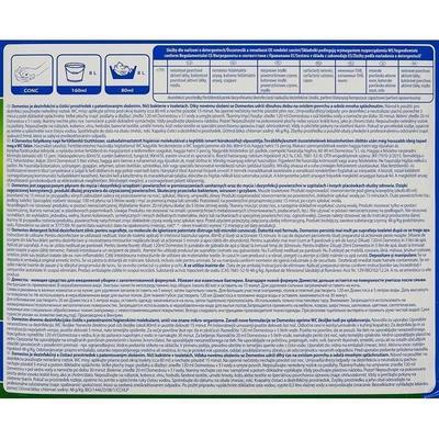 Средство для сантехники Domestos Professional Pine Fresh хвойное 5 л