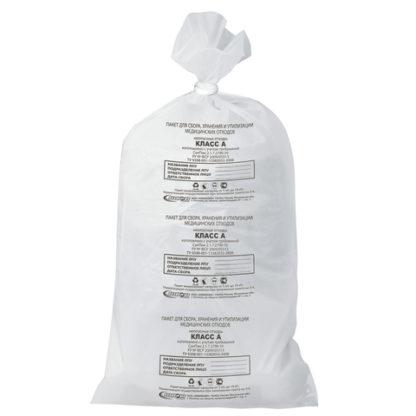 Пакет для медицинских отходов класс А 100 л белые 60x100 см 15 мкм 20 шт/упак