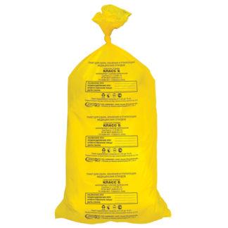 Пакет для медицинских отходов класс Б 100 л желтые 60x100 см 15 мкм 20 шт/упак