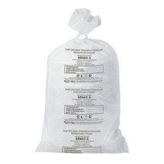 Пакет для медицинских отходов класс А 30 л белые 50x60 см 15 мкм 50 шт/упак