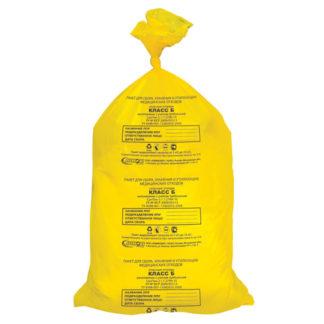 Пакет для медицинских отходов класс Б 80 л желтые 70x80 см 15 мкм 50 шт/упак