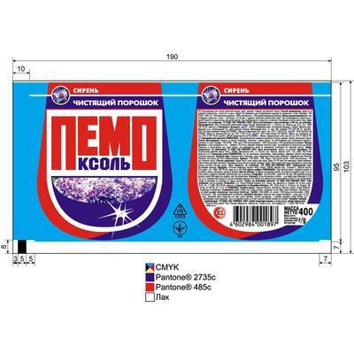 Универсальное чистящее средство Пемоксоль порошок 400 г (отдушки в ассортименте)