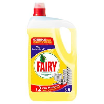 Средство для мытья посуды Fairy Сочный лимон 5 л
