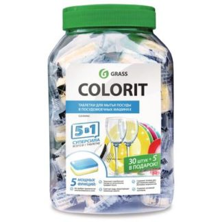 Таблетки для посудомоечных машин Finish 0% (42 штуки в упаковке)