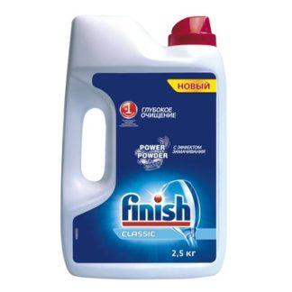 Порошок для посудомоечных машин Finish Classic 2,5 кг