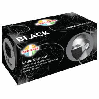 Маски медицинская одноразовые 3-х слойные, черные,  50 шт/упак