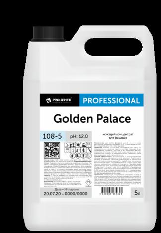 Golden Palace моющий концентрат для фасадов 5л