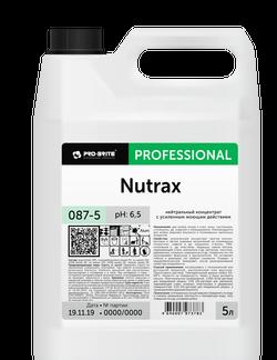 Nutrax нейтральный концентрат с усиленным моющим действием 5л