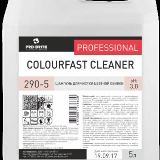 Extractor Shampoo средство для экстракторной чистки ковров 1л