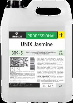UNIX Jasmine БАКТЕРИЦИДНЫЙ ОСВЕЖИТЕЛЬ ВОЗДУХА С АРОМАТОМ ЖАСМИНА 5л