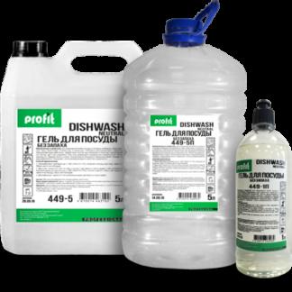 PROFIT DISHWASH neutrale Средство для мытья посуды 5л ПЭТ