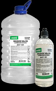 PROFIT SOAP perfume парфюмированное жидкое мыло для рук 5л