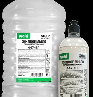 PROFIT SOAP apple Жидкое мыло для рук с ароматом зеленого яблока 1л