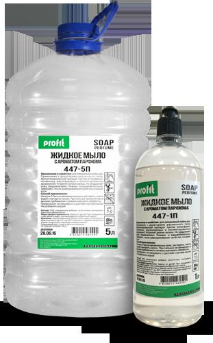 PROFIT SOAP perfume парфюмированное жидкое мыло для рук 1л