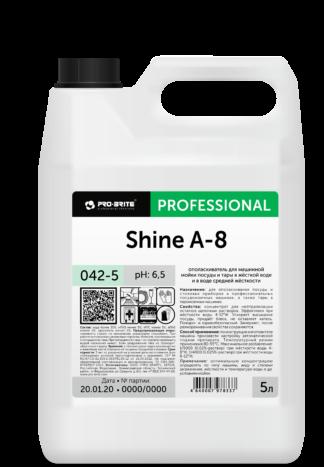 SHINE А-8 Ополаскиватель для машинной мойки посуды и тары в жёсткой воде и воде средней жёсткости (4-12°Ж) 5л