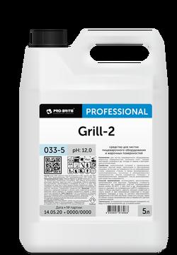 GRILL-2 Средство для чистки пищеварочного оборудования и жарочных поверхностей 5л