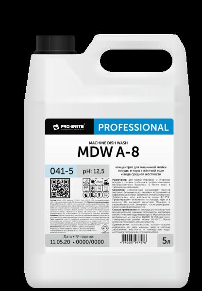 MDW A-8 Концентрат для машинной мойки посуды и тары в жёсткой воде и в воде средней жёсткости (4-12°Ж) 5л