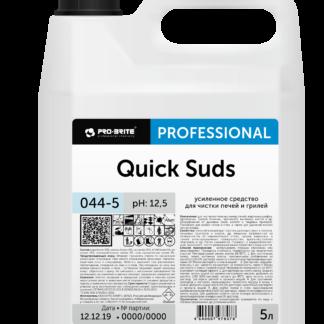 AMOL Средство для чистки кухонных плит и пароконвектоматов 5л