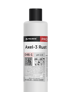 AXEL-4 Urine Remover Средство против пятен и запаха мочи 200мл