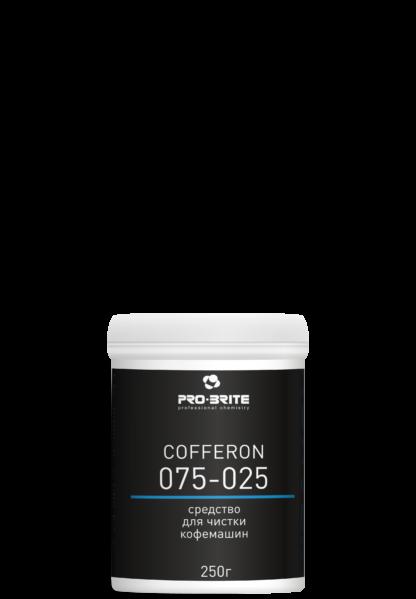 COFFERON Средство для чистки кофемашин 250г