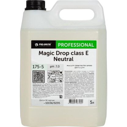 MAGIC DROP class E Neutral Средство эконом-класса без запаха для мойки посуды 5л
