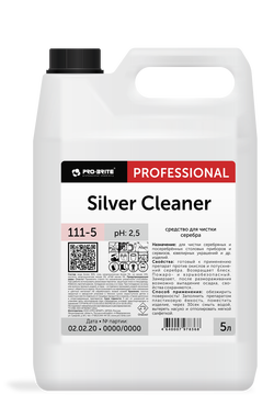 SILVER CLEANER Средство для чистки серебра 1л