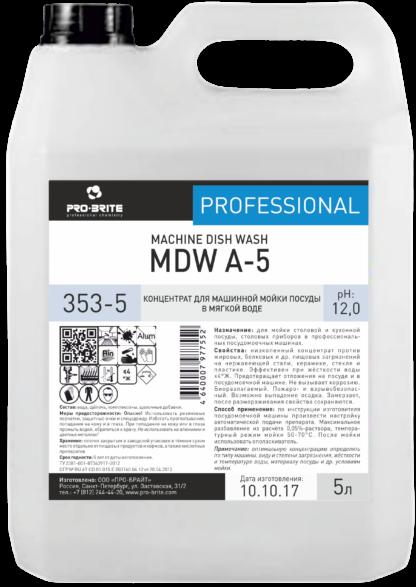 MDW A-5 Концентрат для машинной мойки посуды и тары в мягкой воде (≤4°Ж) 5л